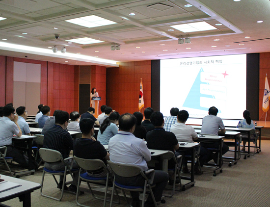 Hyosung Advanced Materials Conducts Ethical Management Training 01
