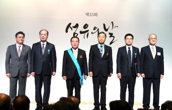 Hyosung President Kyoo-Young Kim Awards 'Gold Tower Order of Industrial Service Merit' at Textile da