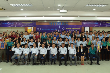 Hyosung Vietnam Co., Ltd. with Multiple Nationalities