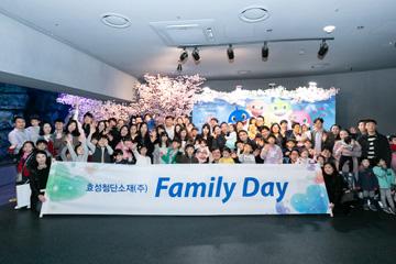 Picture of the Family Day