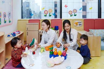 Picture of the Hyosung Daycare Center